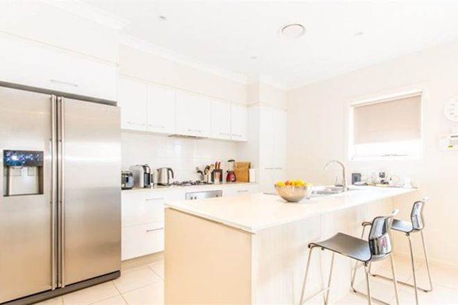 Picture of 42 Ethan Street, KELLYVILLE RIDGE NSW 2155