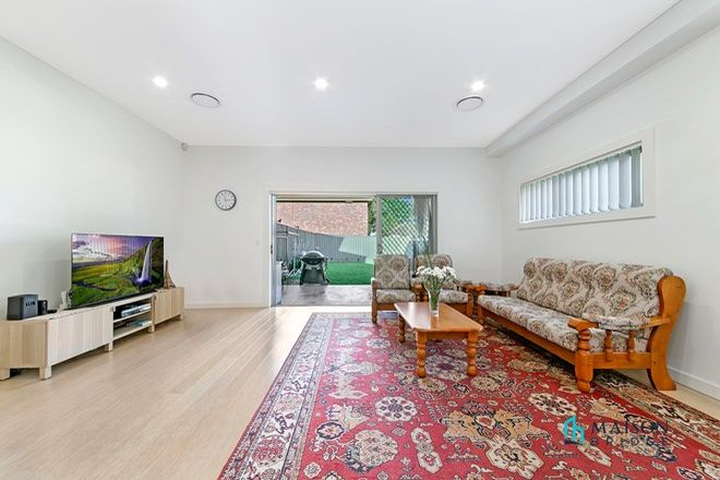 Picture of 14 Cook Street, TELOPEA NSW 2117