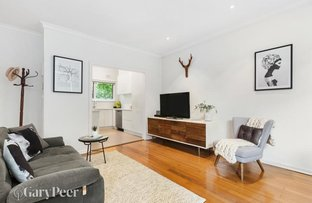 Picture of 9/7 Kooyong Road, Caulfield North VIC 3161