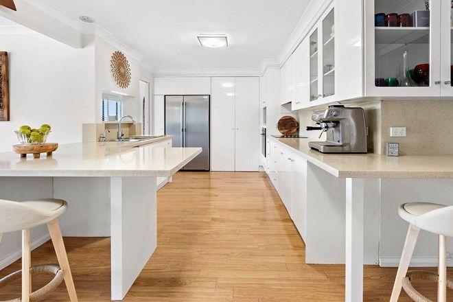 Picture of 2 Glenlee Close, MOUNT KURING-GAI NSW 2080