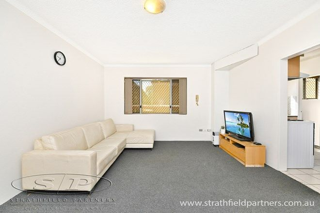 Picture of 1/16A Wigram Street, HARRIS PARK NSW 2150
