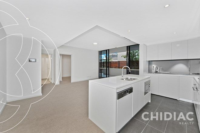 Picture of 707/57 Hill Road, WENTWORTH POINT NSW 2127