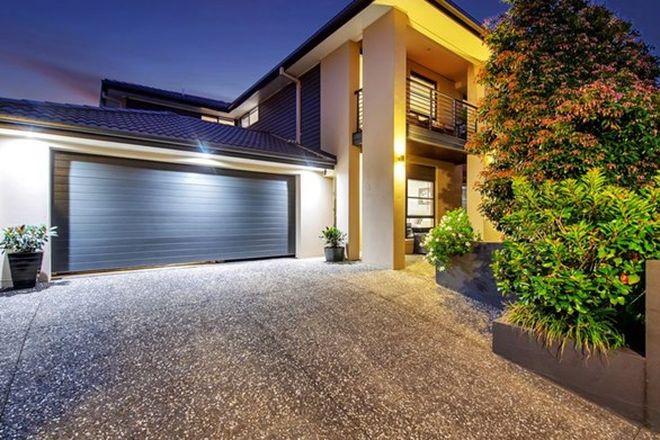 Picture of 11 Terania Avenue, ORMEAU HILLS QLD 4208