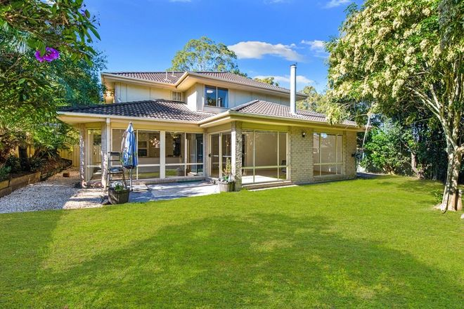 Picture of 9 Glenrose Close, LISAROW NSW 2250
