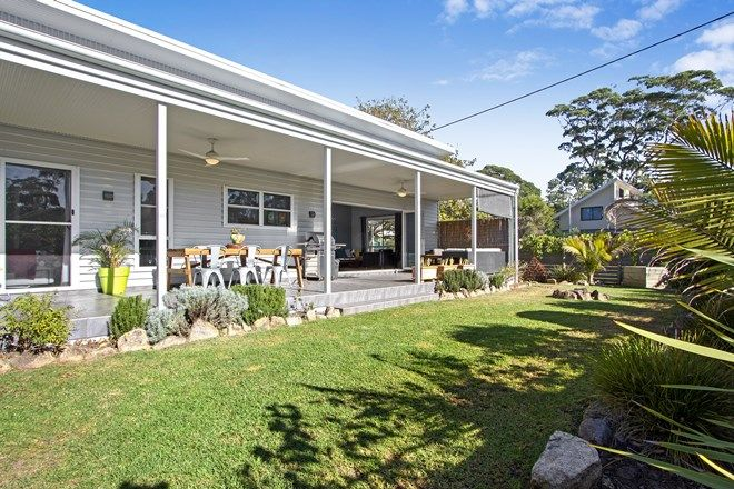 Picture of 76 Smith Street, BROULEE NSW 2537