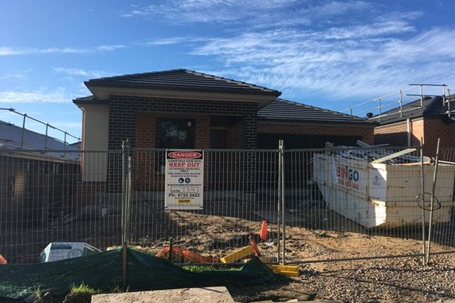 Picture of Lot 239 Mistview Circuit, FORRESTERS BEACH NSW 2260