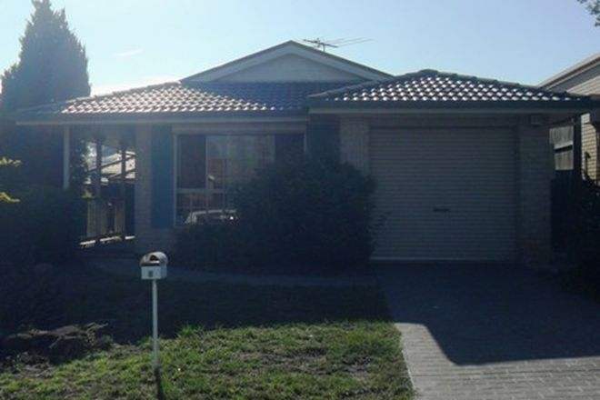 Picture of 8 Gardiner Street, MINTO NSW 2566