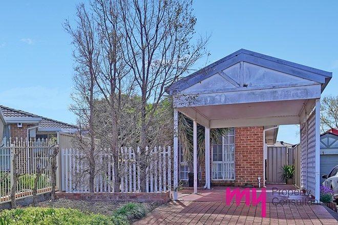 Picture of 7 Ferrari Place, INGLEBURN NSW 2565