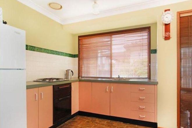 Picture of 22 Grasmere St, MOUNT SAINT THOMAS NSW 2500