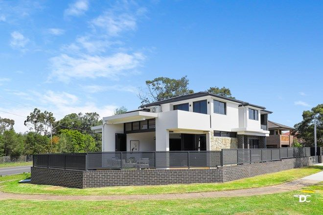 Picture of 2 Nirranda Street, CONCORD WEST NSW 2138