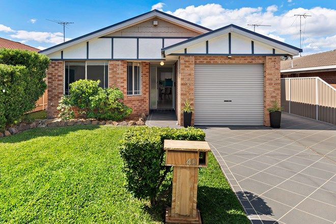 Picture of 40 Kenneth Crescent, DEAN PARK NSW 2761