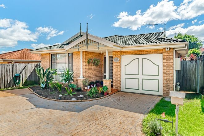 Picture of 8 Bargo Place, PRESTONS NSW 2170