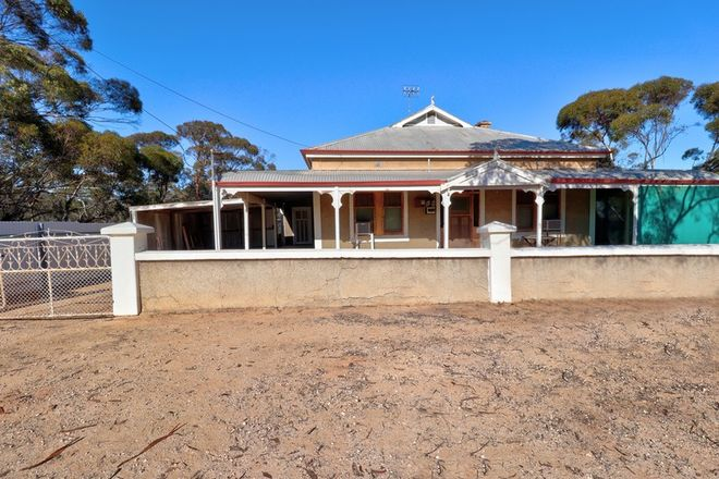 Picture of 34 High Street, ALAWOONA SA 5311
