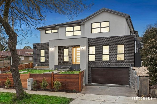 Picture of 53 Devon Drive, DONCASTER EAST VIC 3109