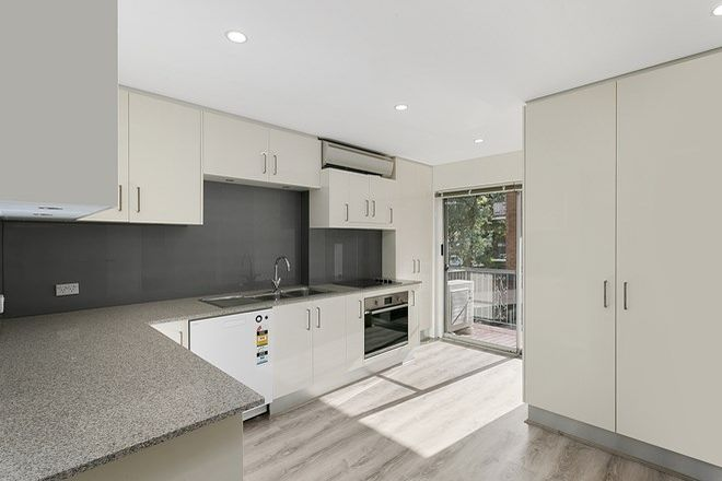 Picture of 7/2 Evans Avenue, EASTLAKES NSW 2018