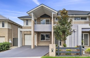 Picture of 14 Fernleigh Court, Cobbitty NSW 2570
