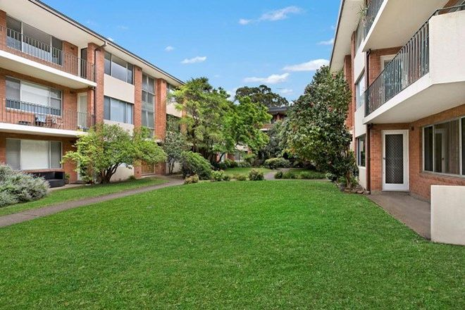 Picture of 1st floor/58 Orpington Street, ASHFIELD NSW 2131