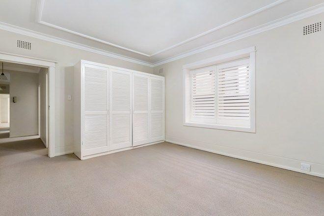 Picture of 12/123 Ocean Street, WOOLLAHRA NSW 2025