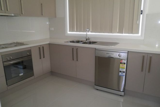 Picture of 534b George St, SOUTH WINDSOR NSW 2756