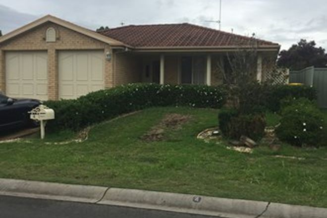 Picture of 4 Englewood Way, GLENMORE PARK NSW 2745