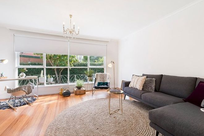 Picture of 2/138 Mitford Street, ELWOOD VIC 3184