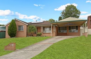 Picture of 3 Dolge Pl, Ambarvale NSW 2560