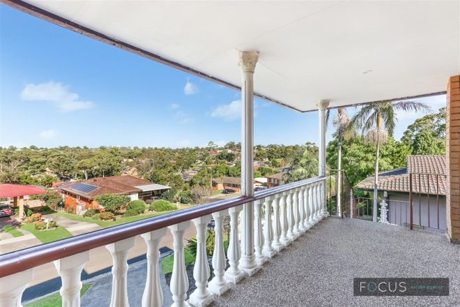 Picture of 25 Pine Ave, BRADBURY NSW 2560
