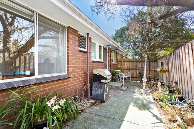 Picture of 4/9 Maylands Avenue, BALWYN NORTH VIC 3104