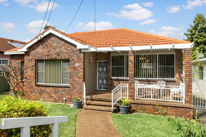 Picture of 60 Mundakal Avenue, KIRRAWEE NSW 2232