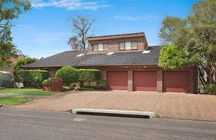 112 Dangerfield Drive, Elermore Vale NSW 2287