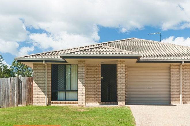 Picture of BEAUDESERT QLD 4285