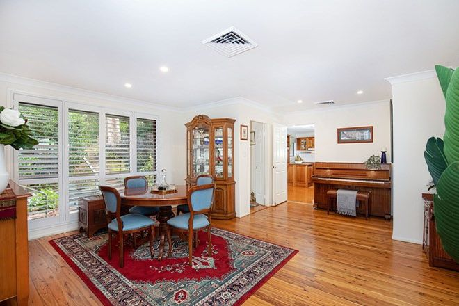 Picture of 17 Nalya Road, BEROWRA HEIGHTS NSW 2082