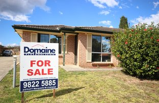 Picture of 12/26 Blackwood Avenue, Minto NSW 2566