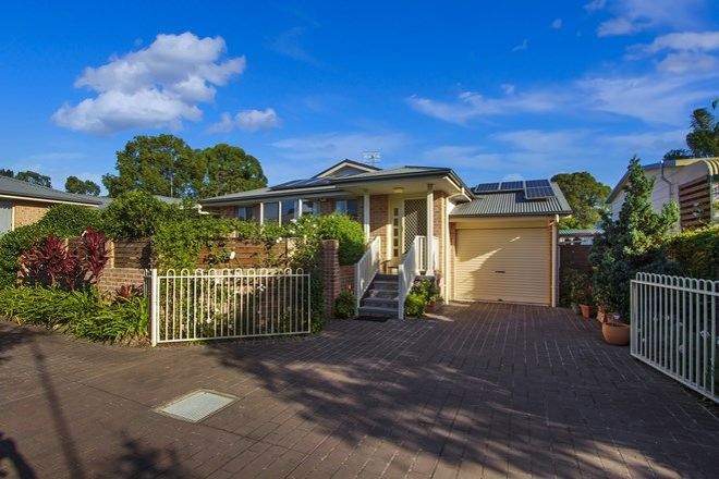 Picture of 25B Leppington Street, WYONG NSW 2259