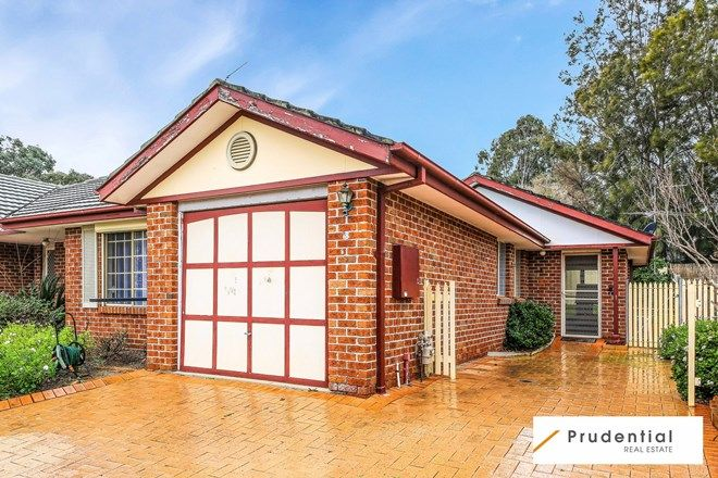 Picture of 18 Liquidamber Drive, NARELLAN VALE NSW 2567