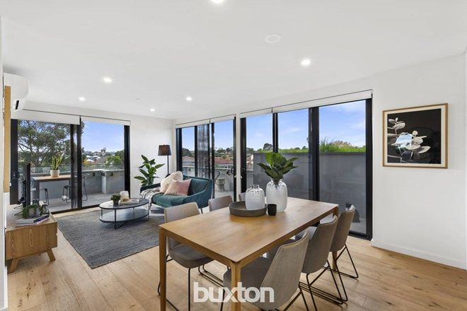 Picture of 203/6-8 Blair Street, BENTLEIGH VIC 3204
