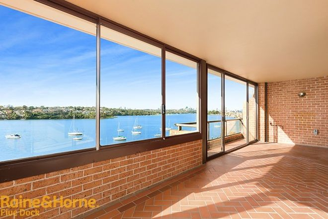 Picture of 11/88 St Georges Crescent, DRUMMOYNE NSW 2047