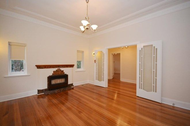 Picture of 1 Calista Court, ELSTERNWICK VIC 3185