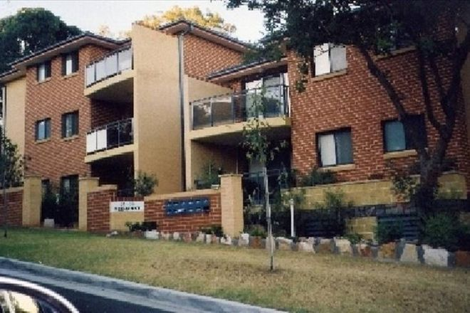 Picture of 6/61 Meehan St, PARRAMATTA NSW 2150