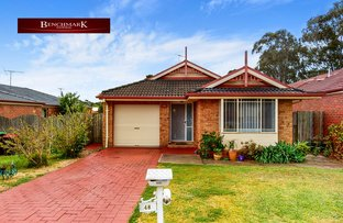 Picture of 48 Lyndhurst Court,, Wattle Grove NSW 2173
