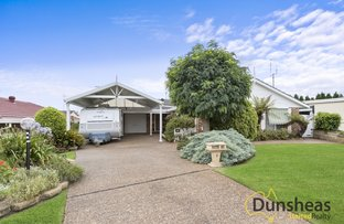 Picture of 5 Angus Place, St Andrews NSW 2566
