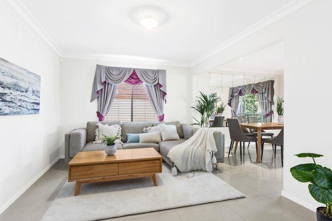 Picture of 14 Mildura Place, PRESTONS NSW 2170
