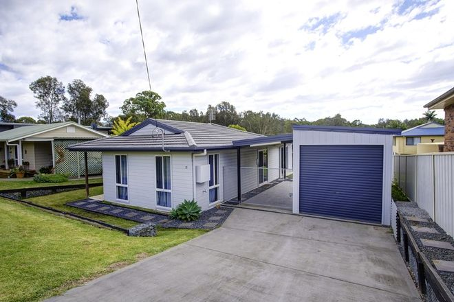 Picture of 27 Wangaree Street, COOMBA PARK NSW 2428