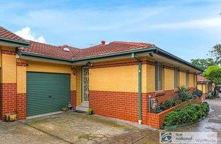Picture of 7/161 Targo Road, Girraween NSW 2145