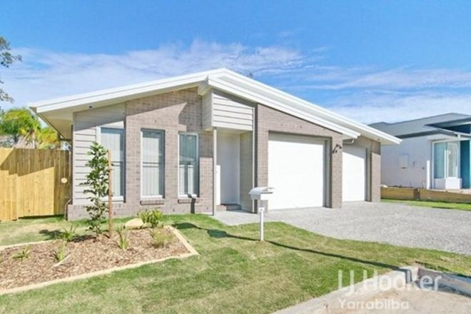Picture of 6 Chandon Court, HILLCREST QLD 4118