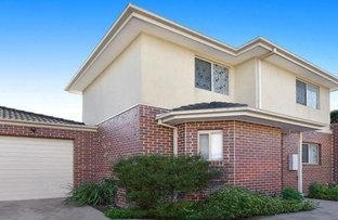 Picture of 2/36 Blair Street, Broadmeadows VIC 3047
