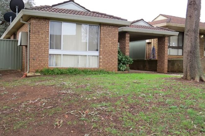 Picture of 12 Palm Court, WOODBINE NSW 2560