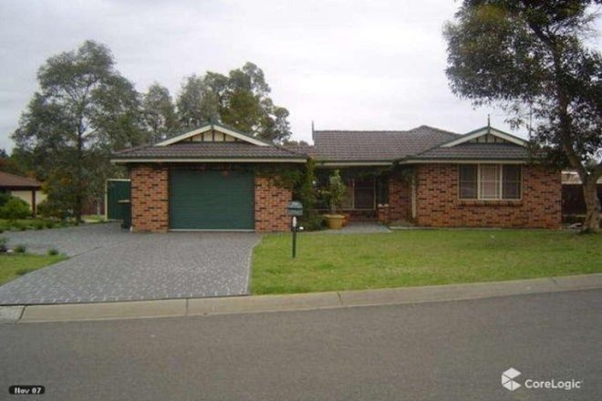 Picture of 10 O'Brien Road, MOUNT ANNAN NSW 2567
