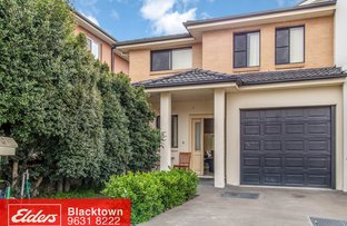 Picture of 83A MAGOWAR ROAD, Girraween NSW 2145