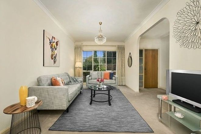 Picture of 1/12 Omar Street, CAULFIELD SOUTH VIC 3162